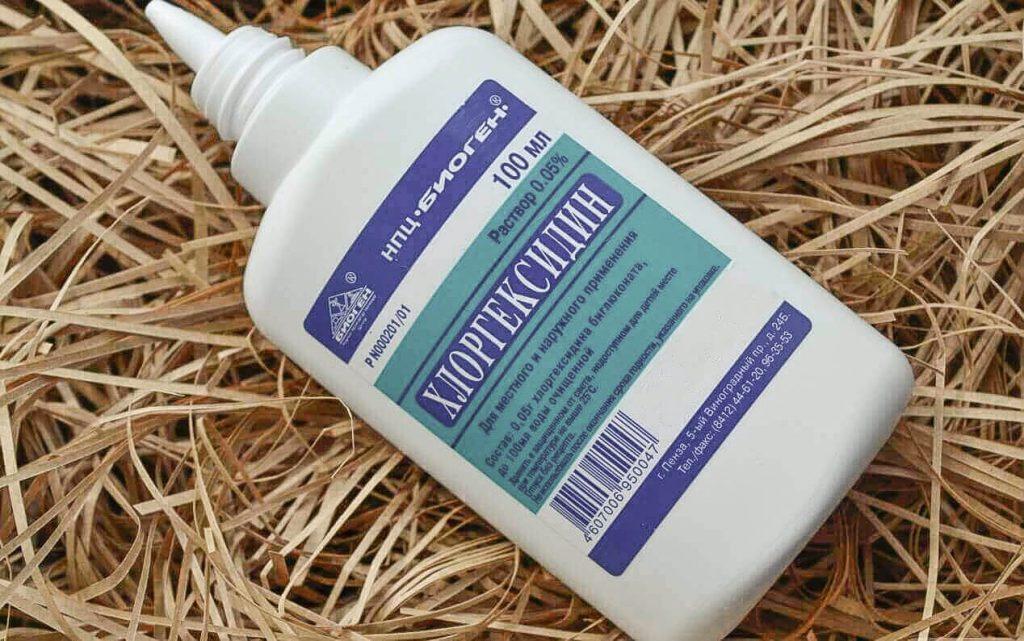 хлоргексидин як тонік для обличчя